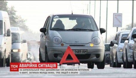 Масштабные ДТП произошли на Бориспольской трассе из-за непогоды и водительской неосторожности