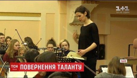 Главный дирижер оперы Граца в Австрии, украинка Оксана Лынив выступила во Львовской филармонии