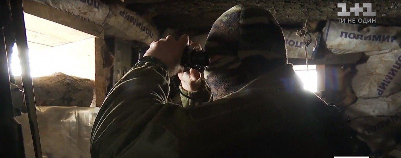 """На позиції бойовиків під Авдіївкою зайшли дагестанці та """"кадирівці"""""""