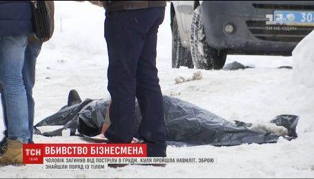 Продажа проекта и прощальное сообщение: что известно об убийстве предпринимателя в центре Киева
