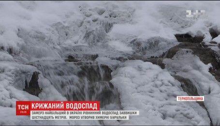 Ледяная корка покрыла крупнейший в Украине равнинный водопад