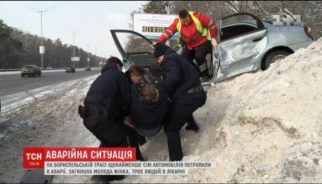 По меньшей мере 7 автомобилей попали в аварии на Бориспольской трассе, есть пострадавшие
