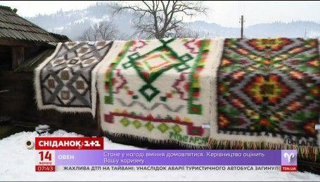 Целебные одеяла и особые гуцульские голубцы Яворова - Мой путеводитель