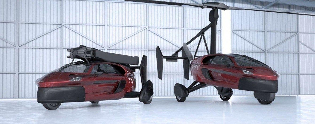 Стала известна стоимость летающего автомобиля PAL-V Liberty