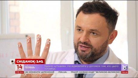 Как понять, насколько хорошо работает иммунитет - доктор Валихновский