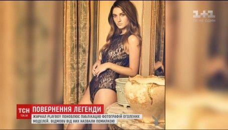 """""""Playboy"""" знову публікуватиме фотографії оголених красунь"""