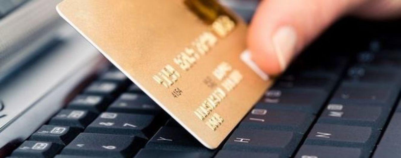Українці почали в півтора разу частіше купувати товари через Інтернет