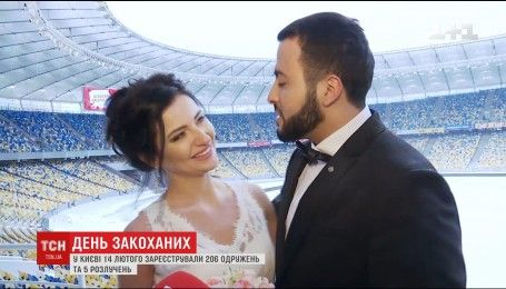 Бажана дата весілля та випадкова для розлучення: у День закоханих українці штурмують РАЦСи