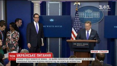 Стали відомі деталі візиту представниці ЄС із зовнішньої політики до Америки