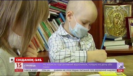 День онкобольного ребенка - праздник победы над раком