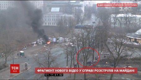 Оприлюднили досі невідоме відео розстрілів на Майдані 20 лютого