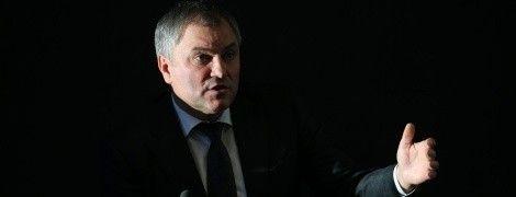 Спикер Госдумы РФ заявил, что Турция поддержала позицию Москвы по ПАСЕ