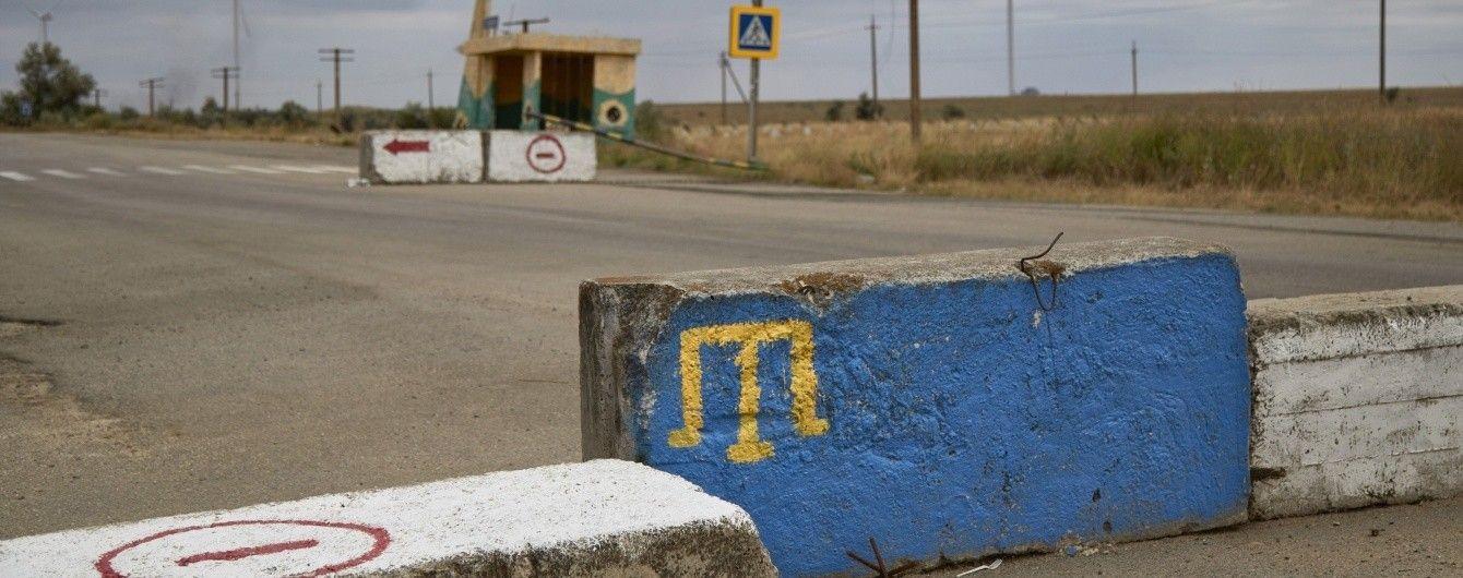 ФСБ задержала двух украинцев на админгранице с оккупированным Крымом