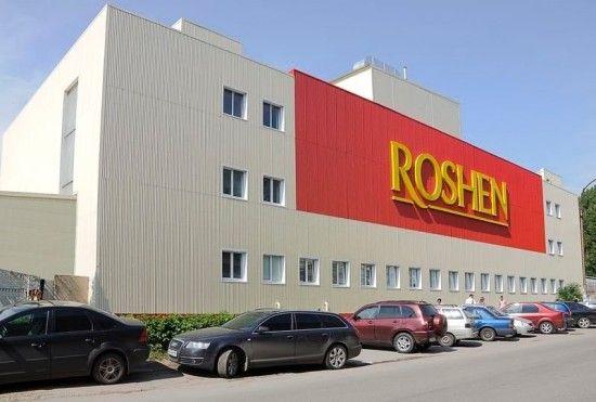 Завод у Севастополі конфіскований, фабрика в Липецьку закрита: у БПП заперечили бізнес Порошенка в Росії