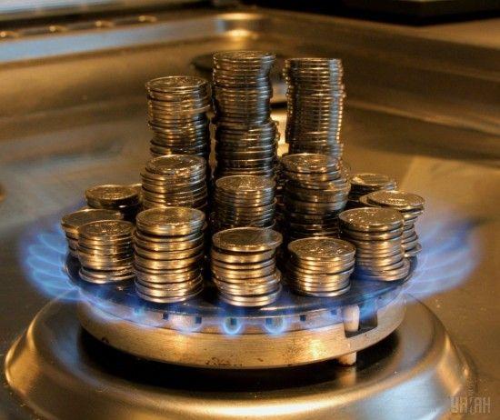 Якою буде ціна на газ для населення та чому він дорожчає. Відповіді від Міненерго