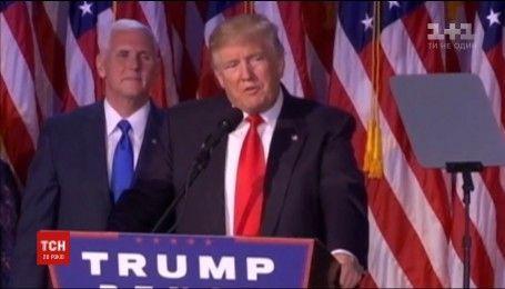 Помічники Дональда Трампа контактували з російською розвідкою