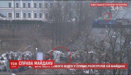 На суде против беркутовцев обнародовали до сих пор неизвестное видео расстрелов на Майдане