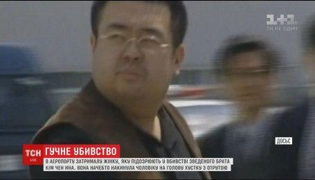 Полиция Малайзии задержала вероятного убийцу брата Ким Чен Ына