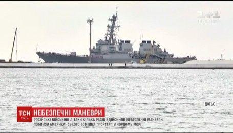 В Черном море российские самолеты совершили опасные маневры вблизи американского эсминца