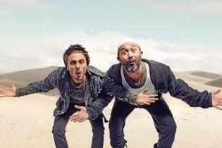 Після 10-річної перерви гурт 5'nizza випустив новий альбом