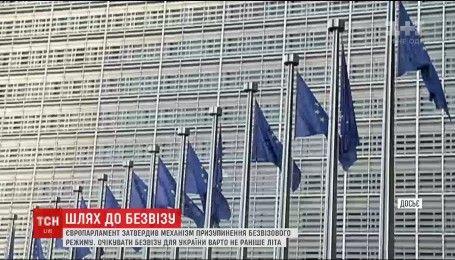 В ЕС утвердили механизм приостановления безвизового режима