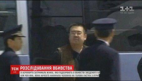 В Малайзии задержали предполагаемую убийцу брата северокорейского президента