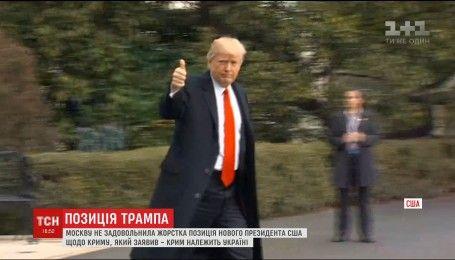Що викликало таку рішучу підтримку територіальної цілісності України від Трампа
