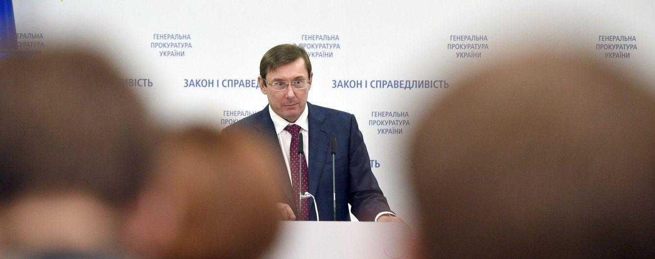 Луценко анонсував, що керівників спецоперації в Княжичах звинуватять у дуже тяжких злочинах