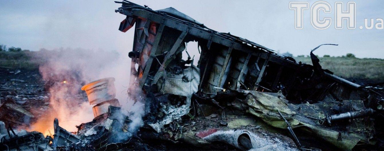 Парламент затвердив угоду з Нідерландами щодо покарання винних у смерті пасажирів МН17