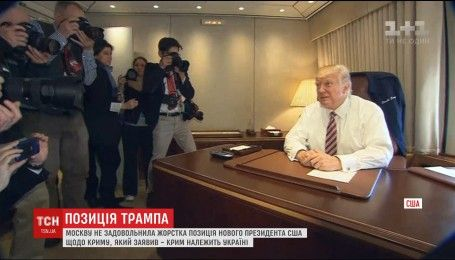 Речник Трампа заявляє, що президент США веде надзвичайно жорстку лінію у стосунках з Москвою