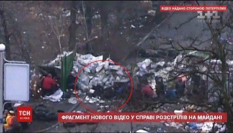 З'явилось нове відео розстрілу активістів на Майдані 20 лютого