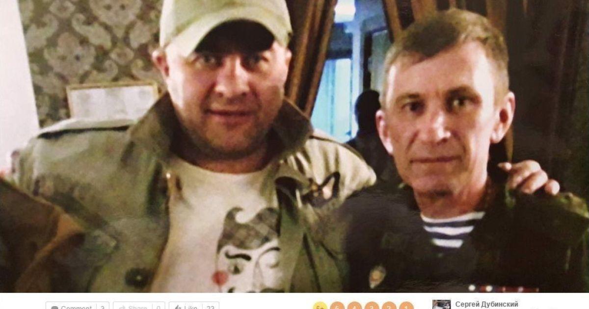 Дубинский вместе с российским актером Михаилом Пореченковым в Донецке осенью 2014 года.