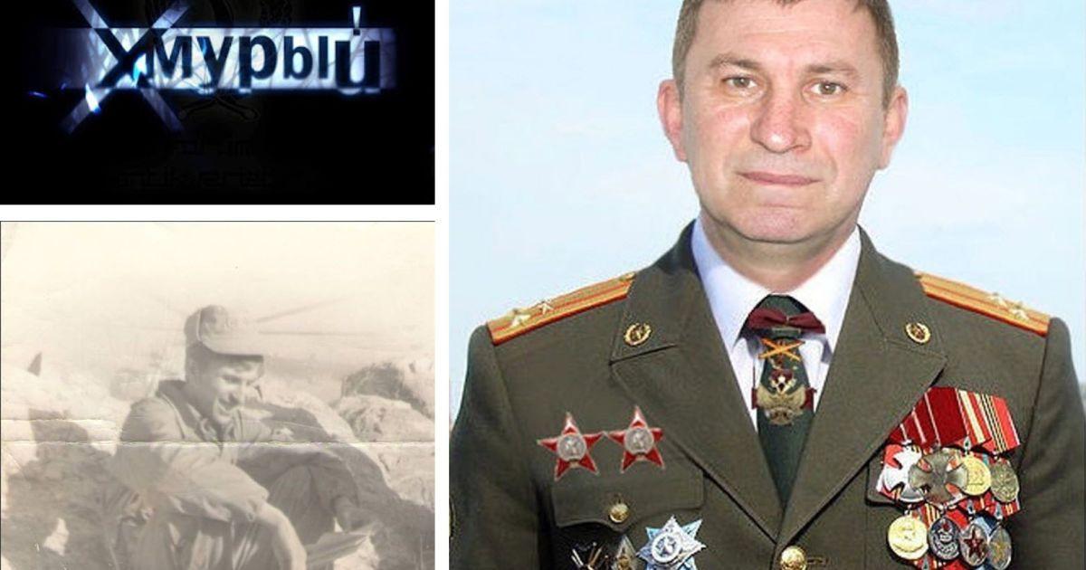 Сергей Дубинский был полковником российской армии в 2014 году.