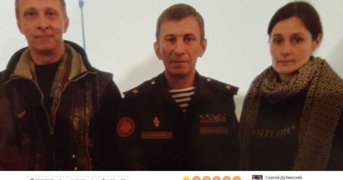 Дубинский вместе с Иваном Охлобыстиным и его женой в Донецке в декабре 2014 года.