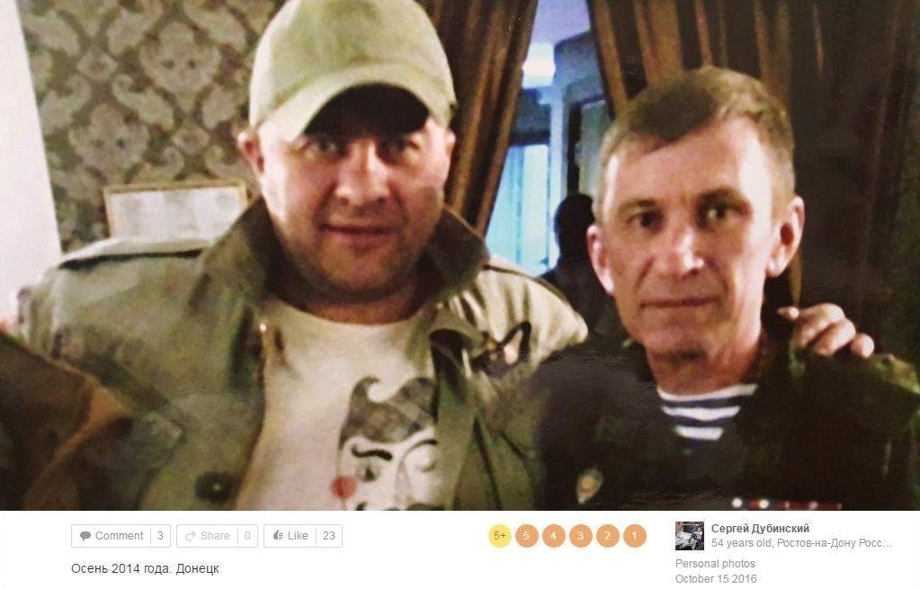Сергій Дубінський, Похмурий_5