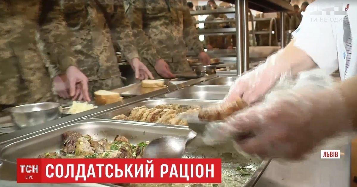 Їсти по-новому: українську армію переводять на нову систему харчування