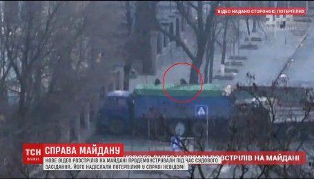 В суде по делу над беркутовцами представили новое видео расстрелов на Майдане