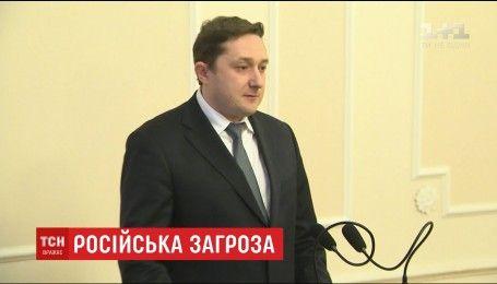 В СБУ заявили о возможных беспорядках в Украине, которые организовала Россия
