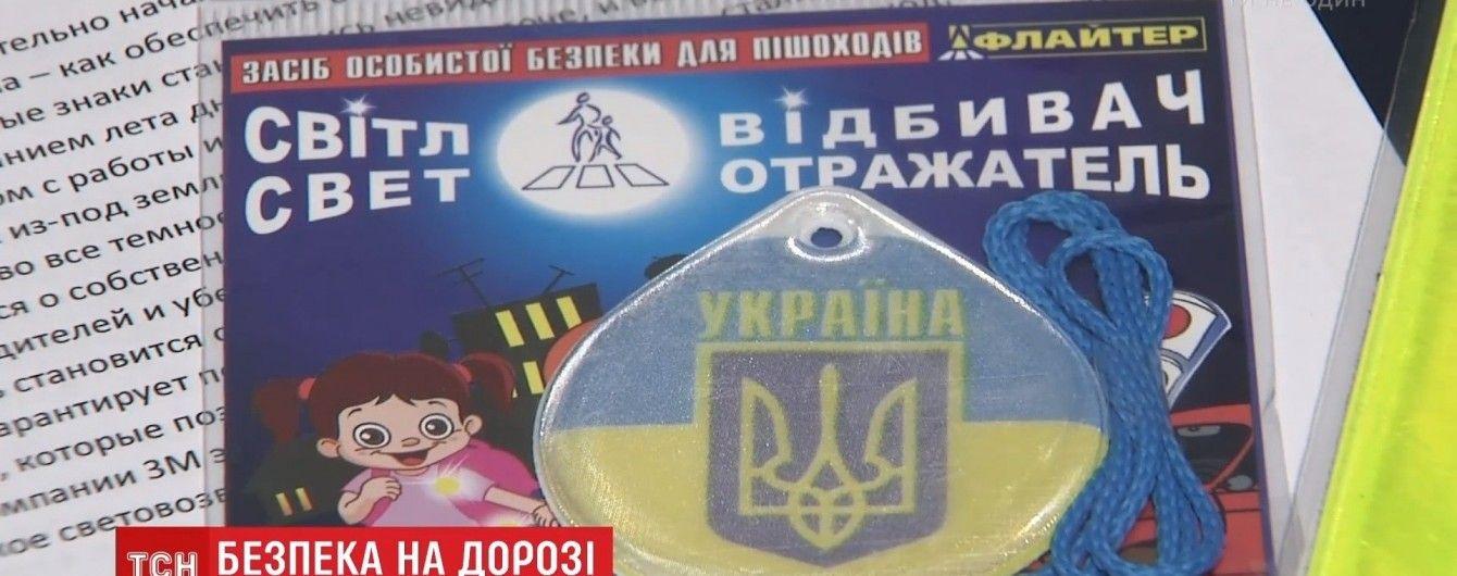 Украинцев предлагают штрафовать за отсутствие фликеров на одежде