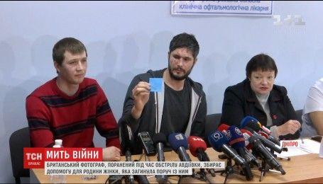 Британський фотограф, якого поранили в Авдіївці, знову повернеться на Донбас