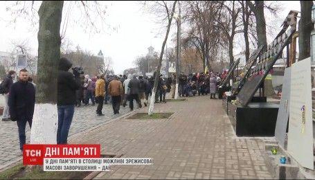 В Киеве закроют выход из метро Крещатик на улицу Институтскую