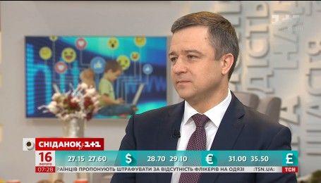 Уполномоченный Президента Украины по правам ребенка прокомментировал деятельность сообществ смерти
