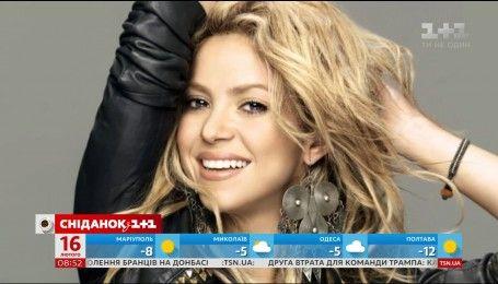 Самая известная колумбийка в мире - Звёздная история Шакиры