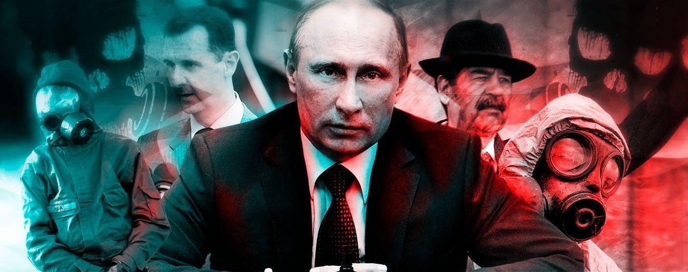 Химическое оружие против Кремля