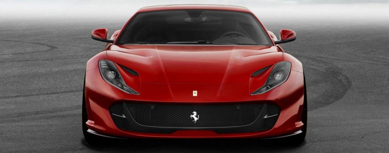 Ferrari звинувачують у неправомірному використанні чужого імені
