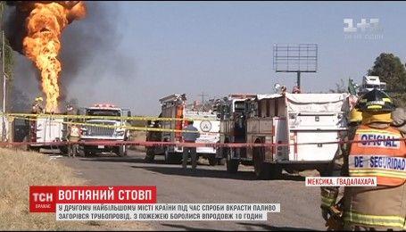 Неудачная попытка украсть топливо завершилась масштабным пожаром трубопровода