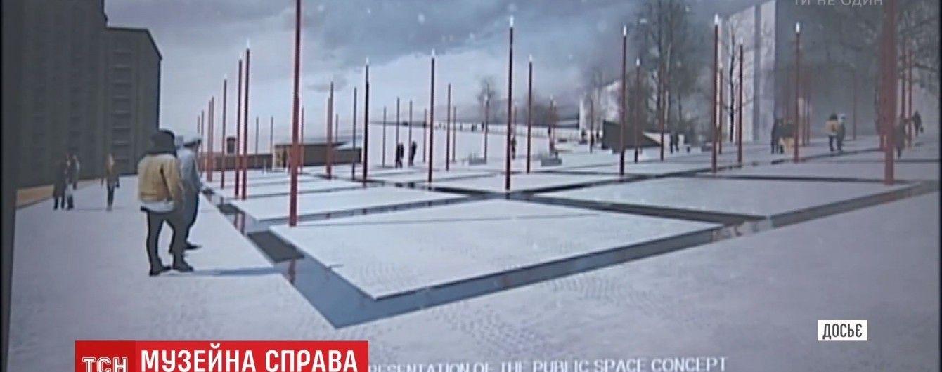 Оргкомітет відсіяв більшість проектів музею Революції Гідності та меморіалу Героїв Небесної Сотні