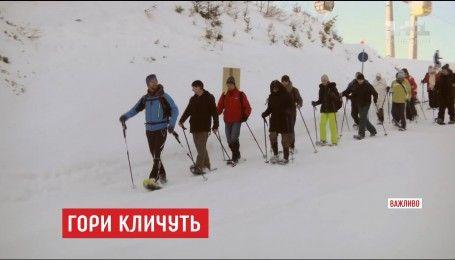Буковель - Земмеринг: благодаря сотрудничеству двух курортов количество туристов увеличивается