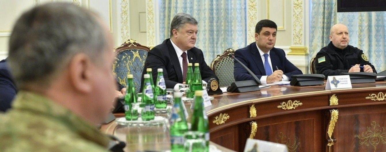 РНБО ухвалив Концепцію забезпечення контррозвідувального режиму