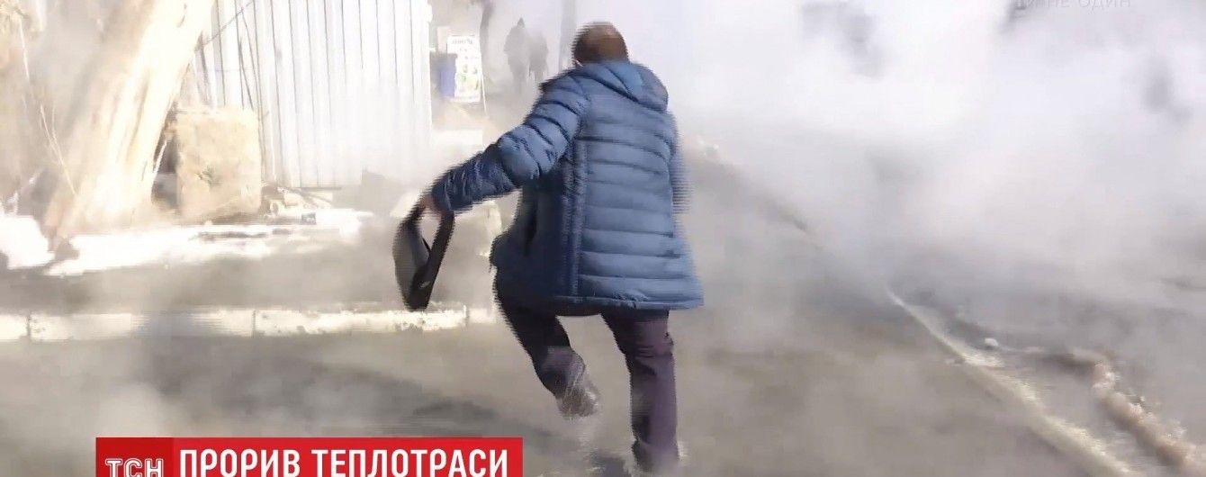 Обваривться в кипятке и провалиться под асфальт: киевляне пережили масштабную коммунальную аварию